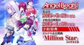 Grandi novità da Aniplex e Key