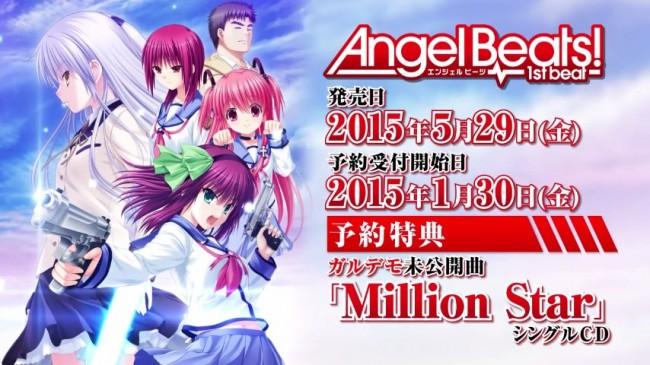 angelbeats