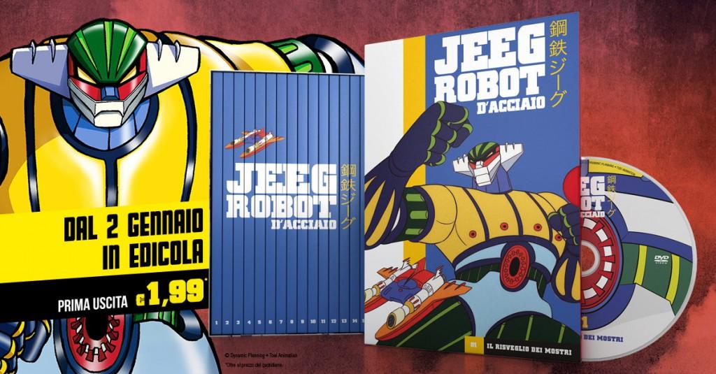 jeeg_Robot_dvd