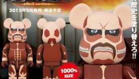 Il Titano dell'Attacco dei Giganti in versione Brick