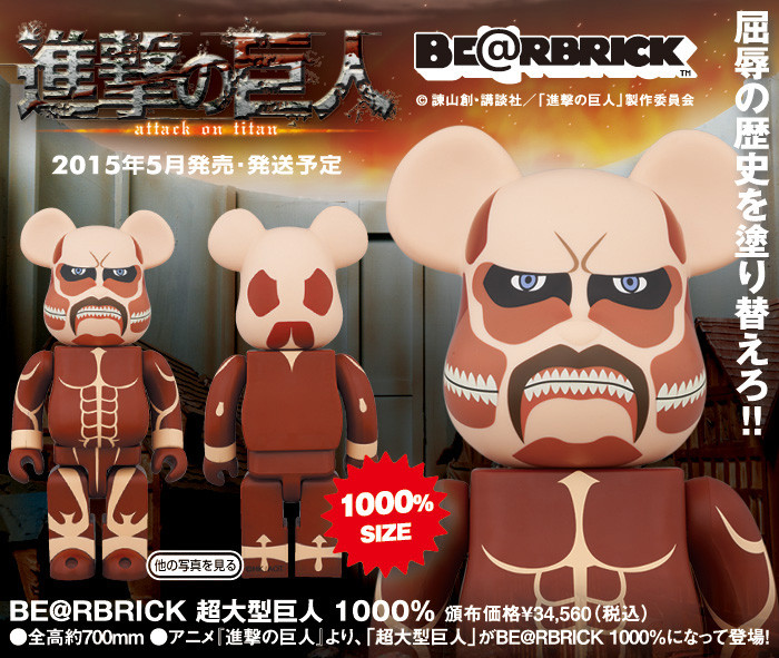 bearbrick-colossal-medicom-03