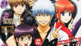 Un nuovo Anime per Gintama