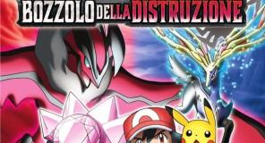 I Pokémon tornano al Cinema con Diancie e il bozzolo della distruzione
