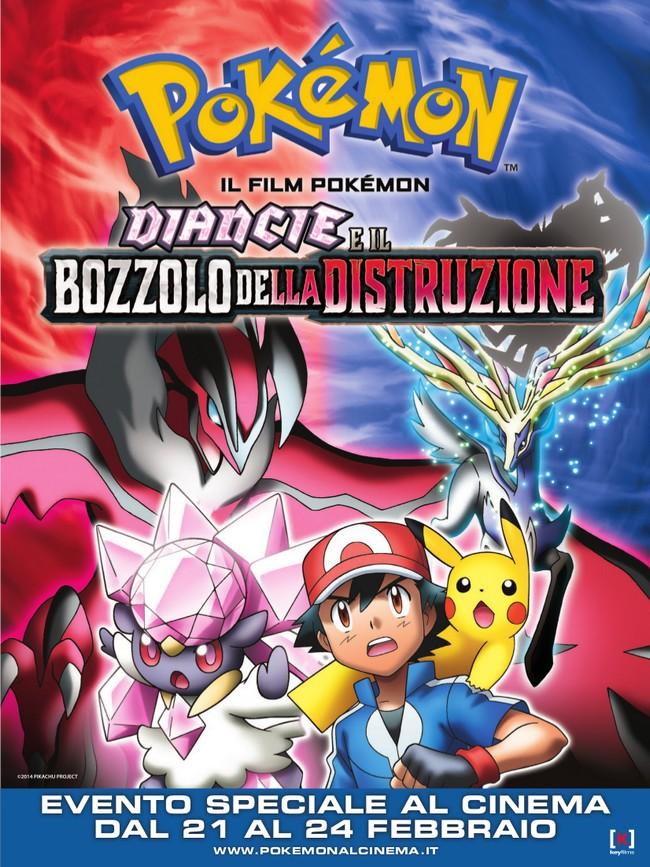 pokemon-diance-manifesto-EVENTO