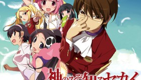 Un nuovo manga dal creatore di The World God Only Knows