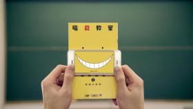 Assassination Classroom: App interattiva per il 13° volume del tankobon
