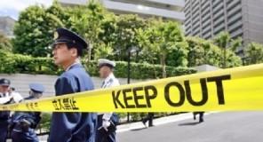 Giappone: Arrestato italiano a causa di un bacio