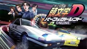 Giochi Online Gratis: Addio a Madoka, I Giganti e Initial D