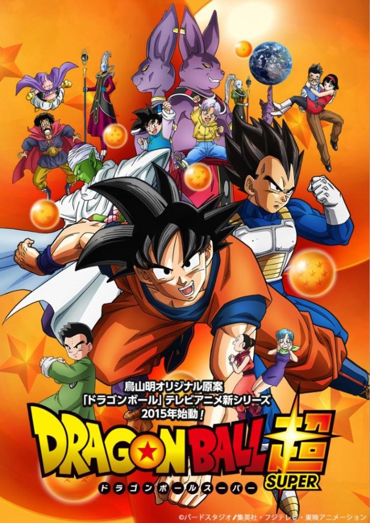 dragonball51-725x1024