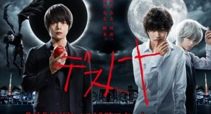 Death Note (Live Action) Streaming Gratis su vvvvid