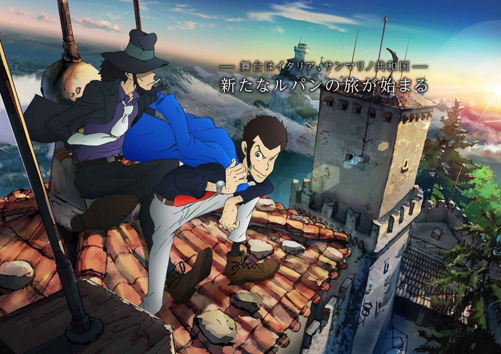 lupin3rd_new_series