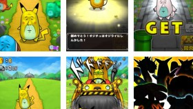 Ojimon arriva su Android: Mix tra Pokèmon e Ojisan