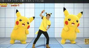 Il Ballo dei Pikachu arriva su Youtube