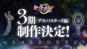 Terza stagione annunciata per Pretty Guardian Sailor Moon Crystal