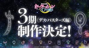 Terza stagione annunciata per Pretty Guardian Sailor Moon Crystal