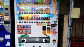 Giappone: Arrivano i distributori automatici motivazionali