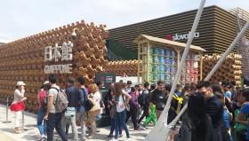 EXPO: Giappone nel mirino per code eccessive