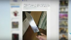 """Giappone: Quindicenne arrestato """"Ucciderò tutti i fan di LOVE LIVE"""""""