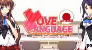 Imparare il giapponese con Love Language!