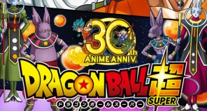 Dragon Ball torna nel 2016 con una saga inedita