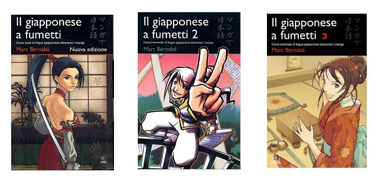 il giapponese a fumetti