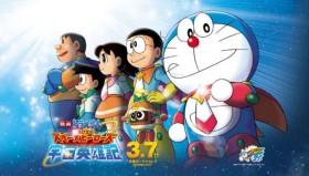 Doraemon torna al cinema con Nobita e gli eroi dello spazio