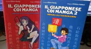 Studiare i Kanji con Il Giapponese coi Manga