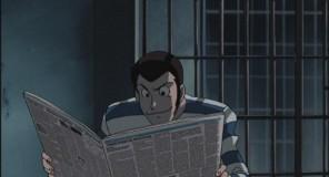 Giappone: Crede di essere Lupin e viene arrestato