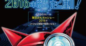 Un nuovo gioco sui Digimon da Bandai Namco