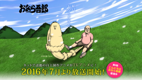 Onara Gorou: La super scorreggia di Takashi Taniguchi