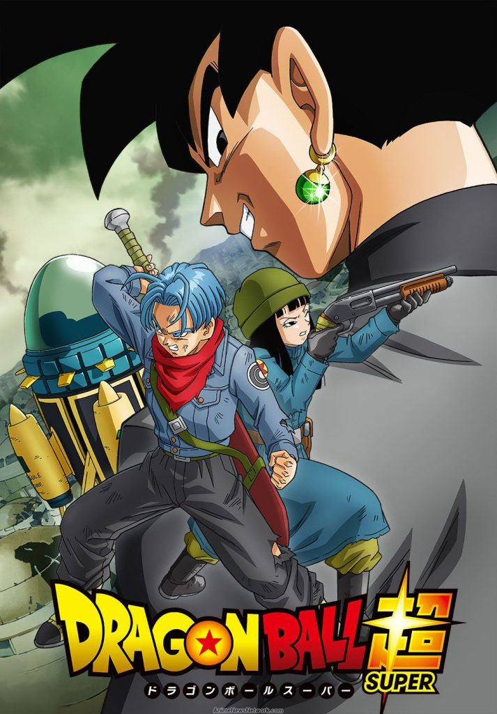 dbz_futuretrunks