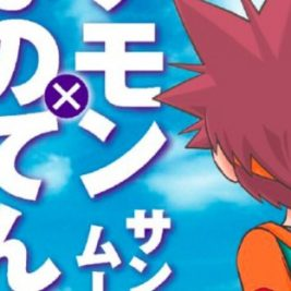 pokemon-sole-e-luna-manga
