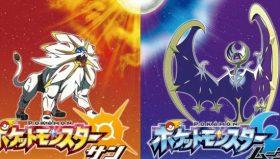 Pokemon Sole e Luna: Scarica la demo ADESSO!