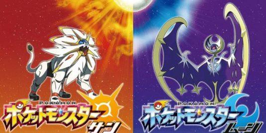 pokemon-sun-moon
