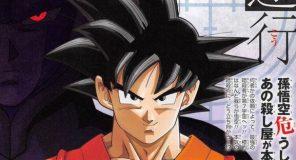Dragon Ball Super: Svelati gli episodi di Dicembre e Gennaio