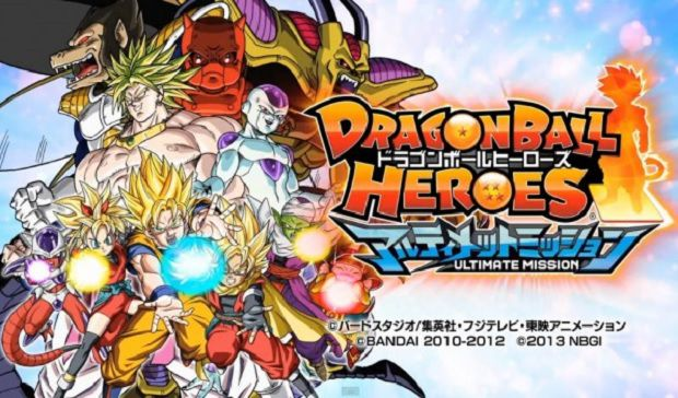 dragon-ball-heroes-ultimate-mission-3ds