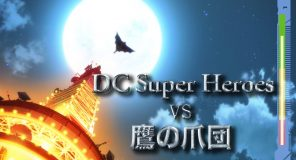 DC Comics annuncia Super Heroes VS Eagle Talon con un trailer