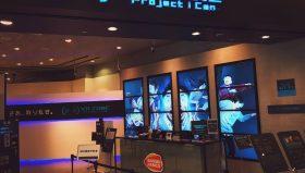 Bandai Namco annuncia l'apertura del centro VR in Giappone