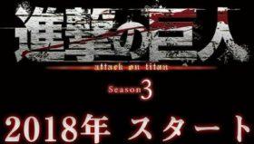 L'Attacco dei Giganti torna nel 2018 con la terza stagione