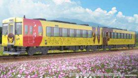 Torna in Giappone il Pokémon train