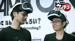 Hideo Kojima ci parla della Realtà Virtuale