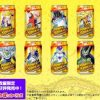 Diventa un Super Sayan con i nuovi Energy Drink a tema Dragon Ball Z