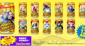 Diventa un Super Sayan con i nuovi Energy Drink a tema Dragon Ball Z