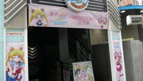 Tokyo: Apre il primo negozio ufficiale di Sailor Moon