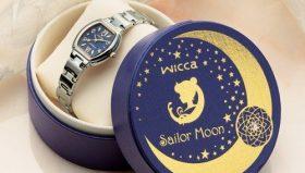 Sailor Moon: Annunciato l'orologio in Edizione Limitata per il 25° Anniversario