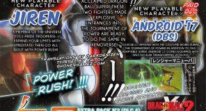 Dragon Ball Xenoverse 2: Arrivano Jiren e C-17