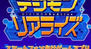 Bandai Namco annuncia il Free to Play Digimon ReArise per iOS e Android