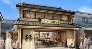 Giappone: Arriva lo Starbucks in stile Edo