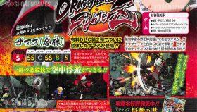 Dragon Ball FighterZ: Arriva la fusione di Zamasu