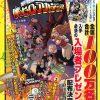 My Hero Academia: Nuovo Manga in arrivo